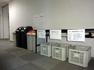 分別回収ボックスの設置
