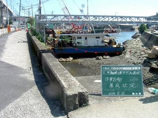 作業船の姿勢安定方法